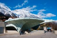 Station Hungerburg, Hungerburgbahn, funicular station, designed by Zaha Hadid, Innsbruck,Tyrol, Austria.