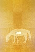 金屏風の馬