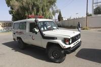 アフガニスタン 救急車