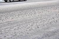 北海道 旭川市 冬季に出現する「そろばん道路」