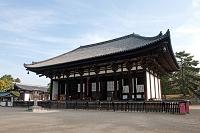 奈良県 興福寺の東金堂