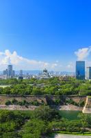 大阪府 大阪城公園と市街地の街並み
