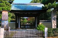 京都府 建仁寺の矢の根門