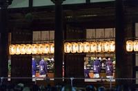 奈良県 興福寺 節分祭の法要