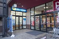 スーパーに併設するクリーニング店