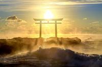 日本 茨城県 大洗磯前神社
