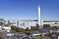 神奈川県 相模原南清掃工場