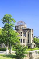 広島県 原爆ドーム
