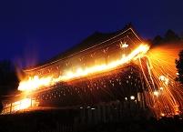 東大寺 二月堂 修二会(お水取り・お松明)