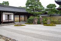 建仁寺 方丈庭園