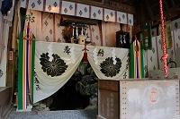 山梨県 船津胎内神社