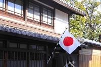 京都府 西陣 元旦に立てられた日の丸の旗