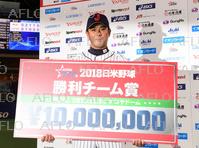 野球:日本代表・侍ジャパン