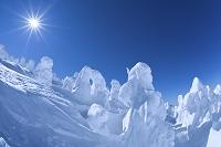 山形県 樹氷と太陽