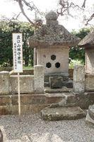 山形県 林泉寺直江兼続の墓