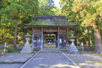 福井県 若狭彦神社
