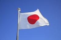 神奈川県 横浜市 はためく日章旗