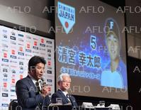 野球:日本代表