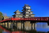 長野県 松本市 国宝 松本城 埋橋