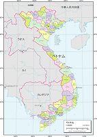 ベトナム 行政区分図