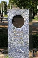 オランダ ハーグ 世界平和の火
