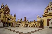 ラクシュミ・ナラヤン寺院