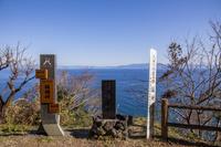 旧東海道薩埵峠案内板