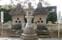 山形県 林泉寺直江兼続夫妻の墓