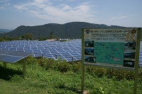 神奈川県 愛川町 愛川太陽光発電所