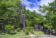 岐阜県 大垣市 大垣公園 濃飛護国神社