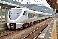 兵庫県 山陰本線 城崎温泉駅