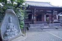 東京都 與楽寺仏像石碑