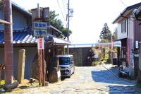 大阪府東大阪市 奈良県生駒市 日本の道百選 暗峠