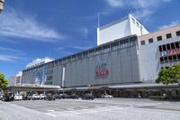 広島県 広島駅