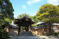 神奈川県 円覚寺 唐門