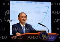 新型コロナ感染症 東京などの緊急事態宣言、20日解除へ