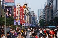 上海 南京東路(ナンキントンルー)