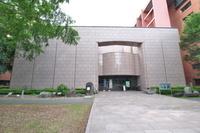 茨城県 つくば市 地質標本館
