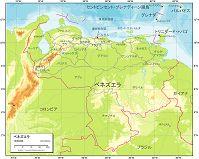 ベネズエラ 地勢図