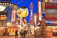 大阪府 通天閣の夕景