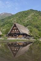 富山県 五箇山