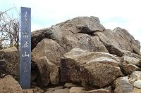茨城県 つくば市 筑波山(女体山)頂上