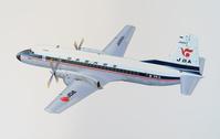 日本航空機製造 YS=11 (1962)