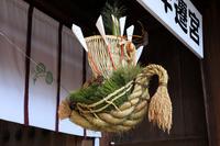 京都市 上賀茂神社 本殿前に吊るされた宝船