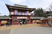茨城県 笠間稲荷神社