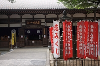 愛知県 豊川稲荷