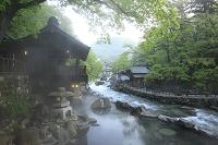 宝川温泉(おう泉閣)子宝乃湯 露天風呂