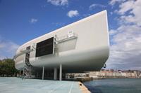 スペイン サンタンデール 未来的な建築物