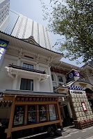 東京都 歌舞伎座