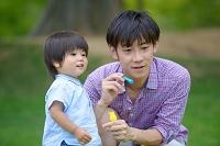 公園の日本人親子